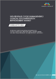 Mid-Revenue Cycle Management/Clinical Documentation Improvement Market by Product & Service (Clinical Documentation, Clinical Coding (NLP, Structure Input), Charge Capture, CDI, DRG, Pre-Bill Review), End User, and Region - Global Forecast to 2023
