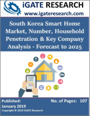South Korea Smart Home Market, Number, Household Penetration (by Application Areas), Policies, Trends & Key Company Profiles - Forecast to 2026