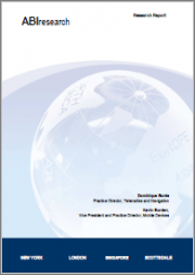 Seven Critical Technology Developments Driving Supply Chain Transformation