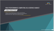 High Performance Computing as a Service Market by Verticals (BFSI, Healthcare and Life Sciences, Manufacturing), Deployment Type (Colocation, Hosted Private Cloud, Public Cloud), Component, Region - Global Forecast to 2023