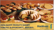 India Bakery Products Market, By Product Type, By Biscuits Type, By Distribution Channel, By Region, Size and Forecast, 2014-2025
