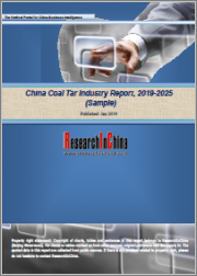 China Coal Tar Industry Report: Upstream (Coal, coke), Downstream (Phenol Oil, Industrial Naphthalene, Coal Tar Pitch), 2019-2025