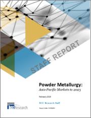 Powder Metallurgy: Asia-Pacific Markets to 2023