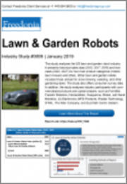 Lawn and Garden Robots (US Market & Forecast)