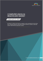 Computer Vision in Healthcare Market by Product & Service (Software (On premise, Cloud), Hardware (CPU, GPU, FPGA, ASICs), Memory, Network), Application (Medical Imaging, Surgery), & End User (Health Care Provider, Diagnostic Center) - Forecasts to 2023