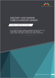 Aircraft and Marine Turbochargers Market by Platform (Aircraft, Marine, Unmanned Aerial Vehicle (UAV)), Component (Compressor, Turbine, Shaft), Technology (Single Turbo, Twin Turbo, Electro-Assist Turbo) and Region - Global Forecast to 2023