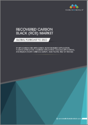 Recovered Carbon Black (RCB) Market by Application (Tire application, Non-Tire Rubber application, Plastics application, Coatings application, and Inks application), and Region (North America, Europe, Asia Pacific, RoW) - Global Forecast to 2023