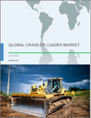 Global Crawler Loader Market 2019-2023