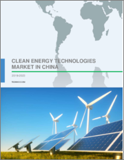 Clean Energy Technologies Market in China 2019-2023