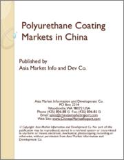 Polyurethane Coating Markets in China