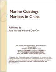 Marine Coatings Markets in China
