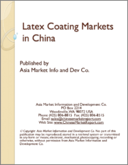Latex Coating Markets in China