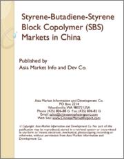 Styrene-Butadiene-Styrene Block Copolymer (SBS) Markets in China