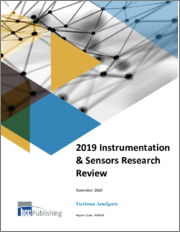 2018 Instrumentation & Sensors Research Review