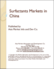 Surfactants Markets in China