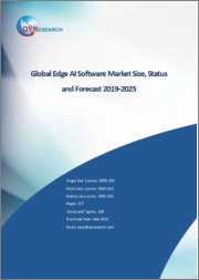 Global Edge AI Software Market Size, Status and Forecast 2019-2025