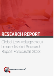 Low-Voltage Circuit Breakers Market Research Report: by Type (Miniature Circuit Breaker (MCB), Molded-case Circuit Breaker (MCCB), Air Circuit Breaker (ACB)), by Application (Energy Allocation, Shut-off Circuit, Others), & Region - Forecast to 2023