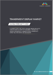 Transparent Display Market by Product (HUD, HMD, Digital Signage, Smart Appliance), Vertical (Retail & Hospitality, Industrial, Aerospace & Defense, Automotive & Transportation), Display Size, Resolution, Technology, Geography - Global Forecast to 2023