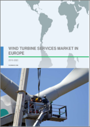Wind Turbine Services Market in Europe 2019-2023