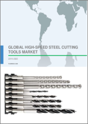 Global High-speed Steel Cutting Tools Market 2019-2023