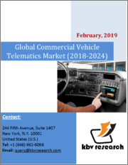 Global Commercial Vehicle Telematics Market (2018 - 2024)