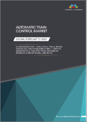 Automatic Train Control Market by Automation (GoA 1, GoA 2, GoA 3, GoA 4), Service (Consulting, Integration & Deployment), Train Type (Urban (Metro & High-Speed Trains), Mainline (Passenger & Freight Trains)), and Region - Global Forecast to 2023