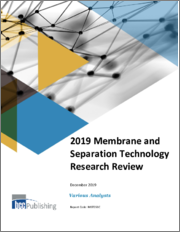 2019 Membrane and Separation Technology Research Review