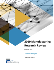 2019 Manufacturing Research Review