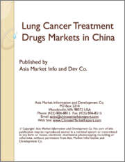 Lung Cancer Treatment Drugs Markets in China