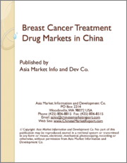 Breast Cancer Treatment Drug Markets in China