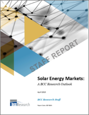 Solar Energy Markets: A BCC Research Outlook