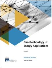 Nanotechnology in Energy Applications