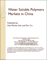 Water Soluble Polymers Markets in China