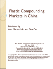 Plastic Compounding Markets in China