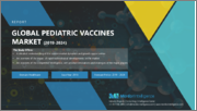 Pediatric Vaccines Market - Growth, Trends, and Forecast (2019 - 2024)