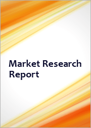 Aircraft Nacelle Components Market by Aircraft Type, by Component Type, by Material Type, by Process Type and by Region, Trend, Forecast, Competitive Analysis, and Growth Opportunity: 2019-2024
