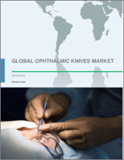 Global Ophthalmic Knives Market 2019-2023