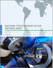 Machine Tools Market in the Netherlands 2019-2023