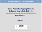 China Paper Packaging Market: Industry Analysis & Outlook (2019-2023)