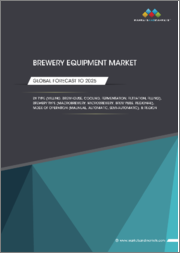 Brewery Equipment Market by Type (Milling, Brewhouse, Cooling, Fermentation, Filtration, Filling), Brewery Type (Macrobrewery, Microbrewery, Brew Pubs, Regional), Mode of Operation (Manual, Automatic, Semi-automatic), Region - Global Forecast to 2025