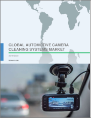 Global Automotive Camera Cleaning Systems Market 2019-2023