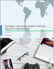 Global Location-based Virtual Reality (VR) Market 2019-2023