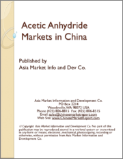 Acetic Anhydride Markets in China