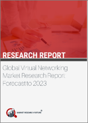 Global Virtual Networking Market Research Report Forecast to 2023