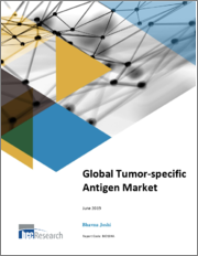 Global Tumor-specific Antigen Market