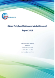 Global Peripheral Guidewire Market Research Report 2019