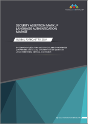 Security Assertion Markup Language (SAML) Authentication Market by Component (Solution and Services), Deployment Mode (On-Premises and Cloud), Organization Size (SMEs and Large Enterprises), Vertical, and Region - Global Forecast to 2024