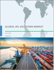 Global 5PL Solutions Market 2019-2023