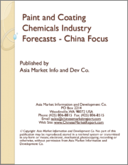 Paint and Coating Chemicals Industry Forecasts - China Focus