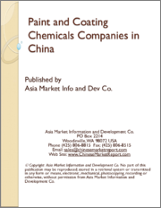 Paint and Coating Chemicals Companies in China